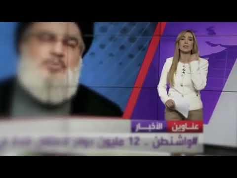 مصر اليوم - شاهد السعال يضع مذيعة العربية في موقف محرج على الهواء