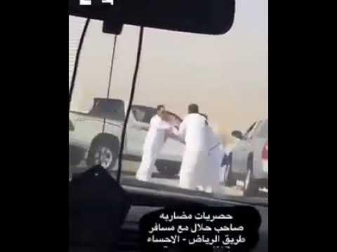 مصر اليوم - شاهد مشاجرة عنيفة على الطريق في الرياض بسبب الإبل