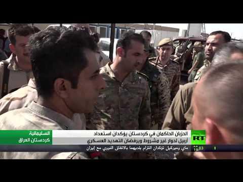 مصر اليوم - شاهد رفض كردي للتدخل العسكري في كركوك