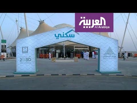 مصر اليوم - شاهد إنشاء أكثر من 30 ألف منتج سكني للسعوديين