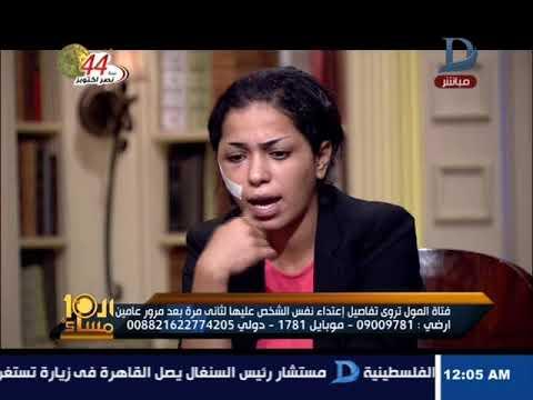 مصر اليوم - شاهد مداخلات تليفونية تصدم فتاة المول وتضعها في قفص الاتهام
