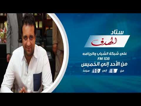 مصر اليوم - شاهد أحمد مرتضى ينفي وجود أزمة تجديد للاعبين