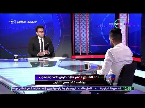 مصر اليوم - شاهد  البث المباشر لمباراة الأهلي المصري والرجاء