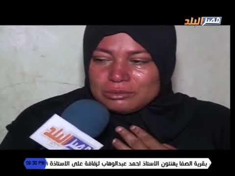 مصر اليوم - شاهد مقتل ربّ أسرة علي يد 4 بلطجية أمام زوجته وأولاده