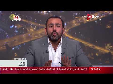 مصر اليوم - يوسف الحسيني يؤكد أن إفلاس المتطرفين سبب الهجوم على سيناء