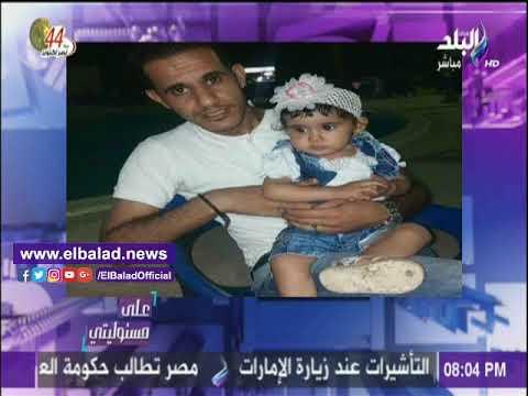 مصر اليوم - شاهد أحمد موسى يكشف تفاصيل السطو المسلح على البنك الأهلي في العريش