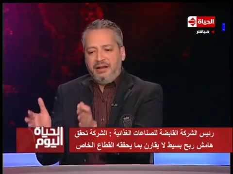 مصر اليوم - بالفيديو  رئيس الشركة القابضة يكشف سبب خفض أسعار الدواجن المجمدة