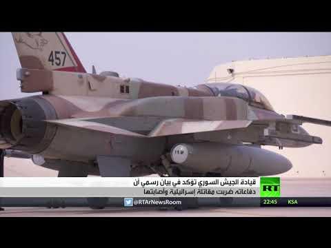 مصر اليوم - شاهد دمشق تحذّر إسرائيل من تكرار غاراتها
