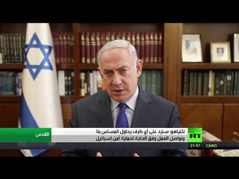 مصر اليوم - شاهد نتنياهو يؤكّد مواصلة العمل وفق الحاجة لحماية أمن إسرائيل