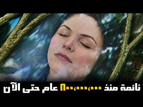 مصر اليوم - 10 أشخاص لم يذوقوا طعم النوم طوال حياتهم