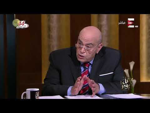 مصر اليوم - عماد الدين أديب يوضح حالة المجتمج المصري الآن