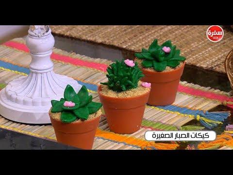 مصر اليوم - شاهد طريقة إعداد ومقادير كيكات الصبار الصغيرة