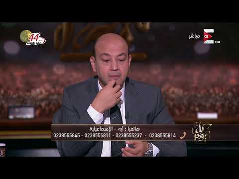 مصر اليوم - شاهد سيدة تشكو من تحرش شقيق زوجها بها رغم أنها منتقبة