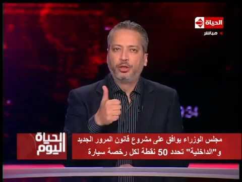مصر اليوم - شاهد تامر أمين يقول على شعب مصر يخاف ميختشيش