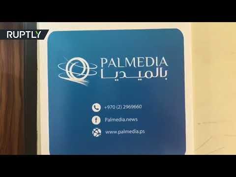 مصر اليوم - شاهد جولة في مقر بال ميديا في رام الله