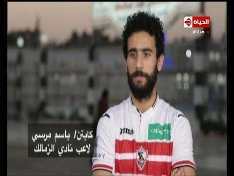 مصر اليوم - شاهد لاعبو الزمالك يُوجهون رسالة إلى الرئيس عبد الفتاح السيسي
