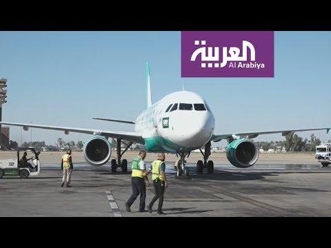 مصر اليوم - شاهد طائرة سعودية في مطار بغداد لأول مرة منذ 3 عقود