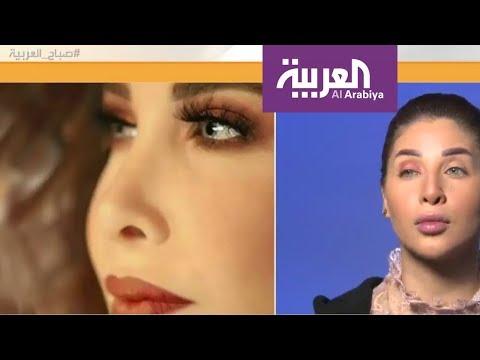 مصر اليوم - نانسي عجرم تظهر بإطلالة بالبرتقالي