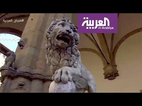 مصر اليوم - تعرف على ساحة مايكل انجيلو