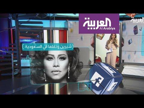 مصر اليوم - شاهد ماذا قالت شيرين عن إلغاء حفلتها في السعودية