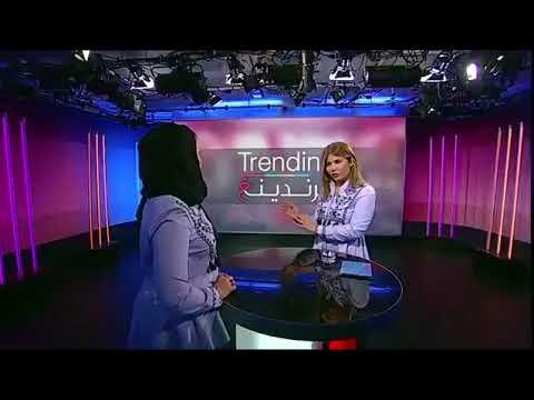 مصر اليوم - شاهد رد فعل مذيعة bbc العربية عند ارتداء ضيفتها نفس قميصها