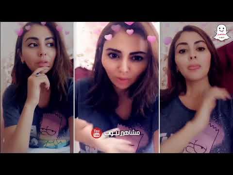 مصر اليوم - شاهد مريم حسين تهاجم ليلي اسكندر عبر سناب شات