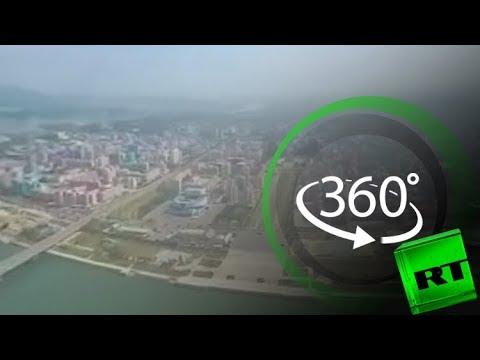 مصر اليوم - شاهد  بيونغ يانغ من الجو بتقنية الـ360