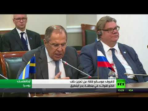 مصر اليوم - شاهد موسكو قلقة من تعزيز الناتو وجوده في منطقة البلطيق