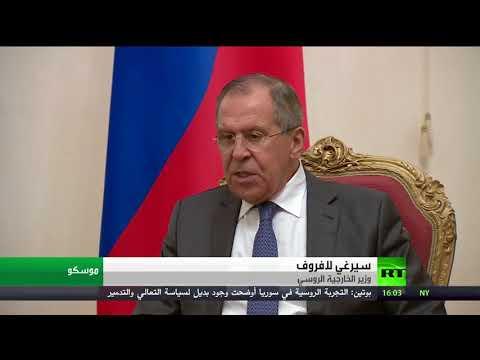 مصر اليوم - لافروف يكشف أن الأوضاع في سـورية تقترب من المرحلة الحاسمة