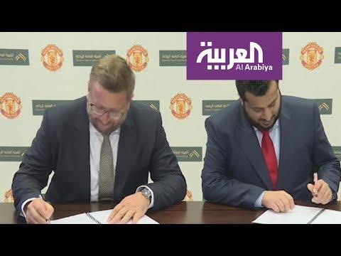 مصر اليوم - شاهد تركي آل الشيخ يوقع اتفاقية مانشستر يونايتد