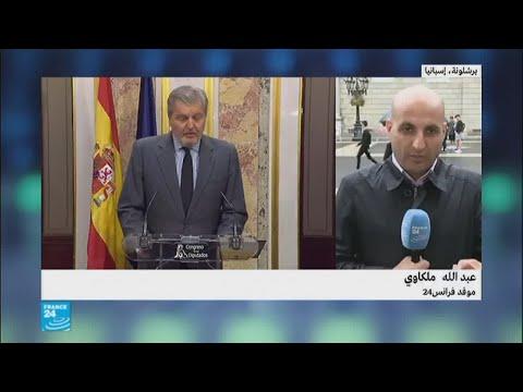 مصر اليوم - بالفيديو  مدريد تهدد بجدية بتفعيل المادة 155 ضد كتالونيا