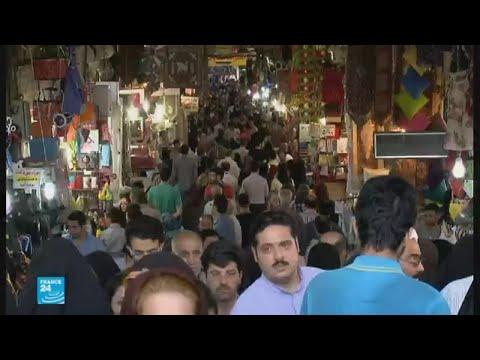 مصر اليوم - بالفيديو  مستقبل غامض يحيط بالاقتصاد الإيراني