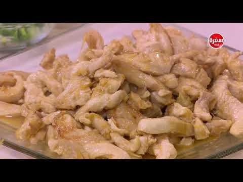 مصر اليوم - شاهد طريقة إعداد ومقادير دجاج بالهويزن صوص