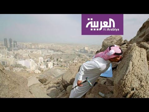 مصر اليوم - شاهد سرُ قبلة عيد اليحيى لصخرة مميّزة في على خطى العرب