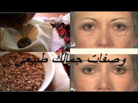 مصر اليوم - شاهد أجمل وصفة لشدّ ترهلات الجفون وعلاج التجاعيد