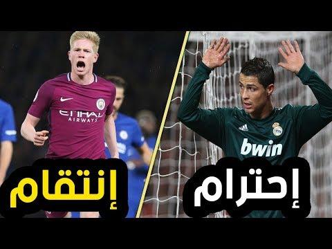 مصر اليوم - بالفيديو عندما يسجل اللاعب هدف ضد فريقه السابق