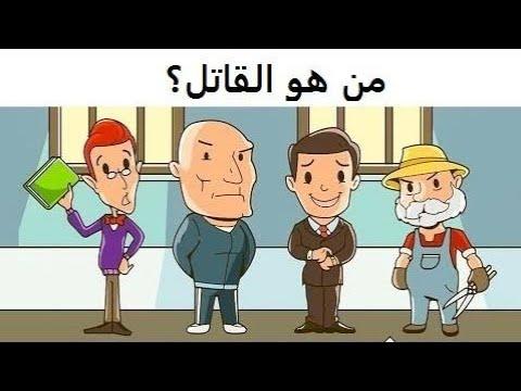 مصر اليوم - شاهد سبعة ألغاز غامضة  لن يستطيع حلها  سوى من هم  أكثر ذكاء