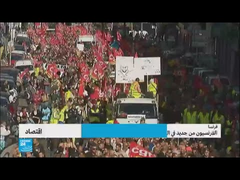 مصر اليوم - شاهد مظاهرات جديدة لرفض تعديلات قانون العمل الفرنسي