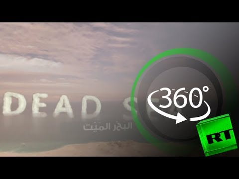 مصر اليوم - شاهد فيديو بتقنية 360 درجة يوثّق جمال البحر الميت