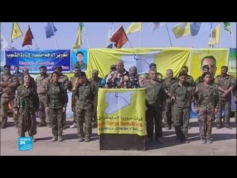 مصر اليوم - شاهد تساؤلاتعن كيفية التعامل مع الرقة بعد القضاء على داعش