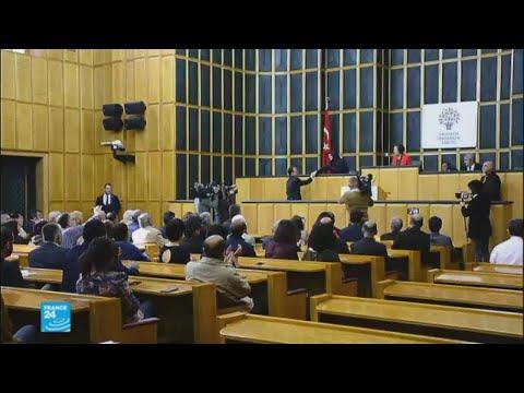 مصر اليوم - شاهد البرلمان التركي يناقش مشروع قانون يمنح المفتي صلاحيات عقد الزواج