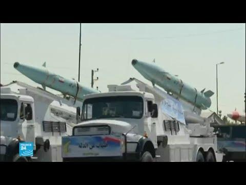 مصر اليوم - شاهد الحرس الثوري الإيراني يصدر بيانًا يتحدى فيه الرئيس ترامب