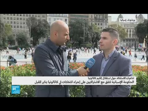 مصر اليوم - شاهد تفاصيل مقترح ماريانو راخوي بشأن كتالونيا