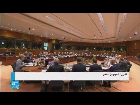 مصر اليوم - شاهد حلول بروكسل المقترحة لحل أزمة كتالونيا