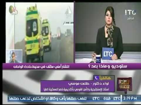 مصر اليوم - شاهد  لواء عسكري يصرح أن الإرهاب يريد إسقاط مصر لكنه سيفشل