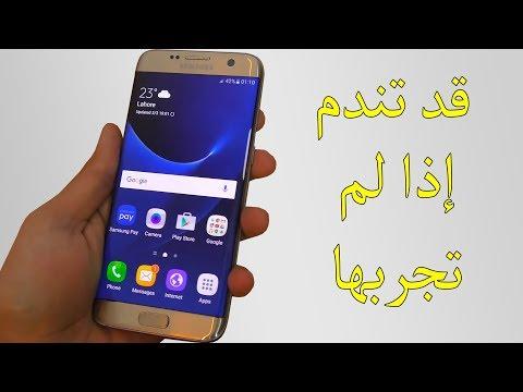 مصر اليوم - شاهد  أفضل 10 تطبيقات للاندرويد لعام 2017