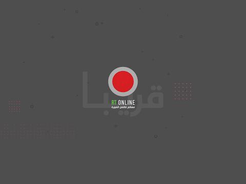 شاهد  ملايين المسلمين تحيي ذكرى أربعينية الأمام الحسين في كربلاء