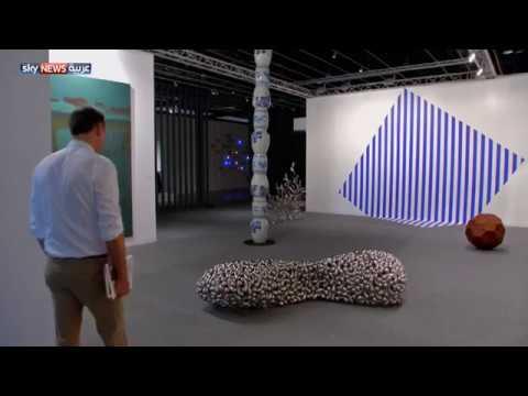 شاهد انطلاق النسخة التاسعة من معرض فن أبوظبي