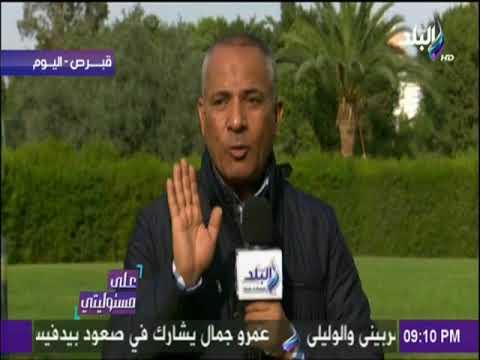 شاهد أحمد موسى يُحذِّر مَن يقترب مِن حصة مياه النيل