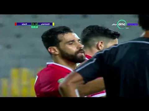 شاهد الهدف الثاني للأهلي في مرمى الإسماعيلي